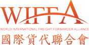 World International Freight Forwarder Alliance (WIFFA)